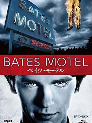 BATESMOTELベイツ・モーテルシーズン1