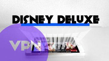 アメリカから無料VPNでDisney DELUXE(ディズニーデラックス)を視聴する方法