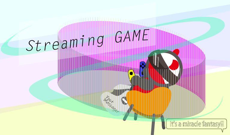 streamin_game