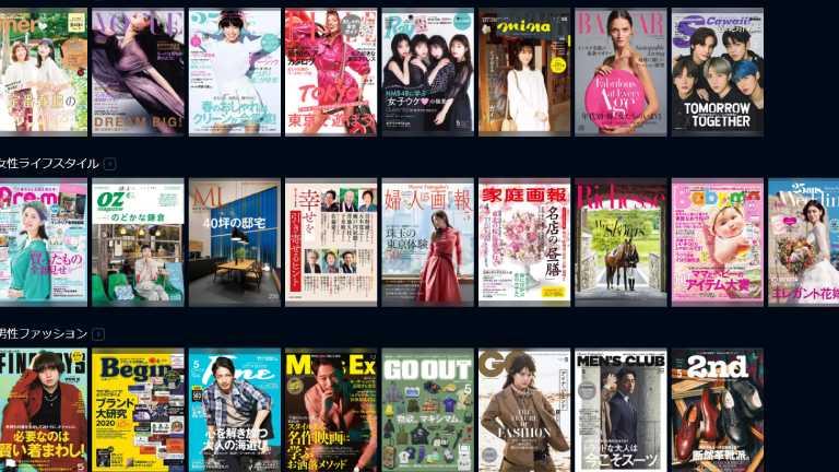 u-next_magazine