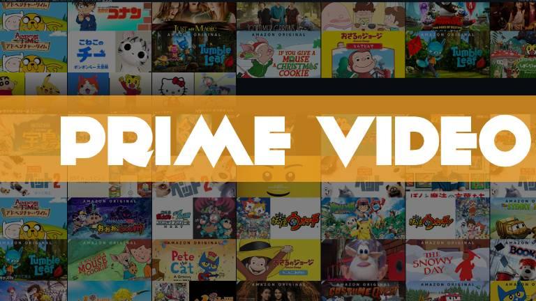 primevideo_anime