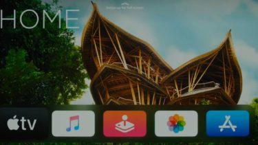 【WWDC 2020】Keynote Appleアップル (Home)に追加される新機能