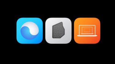 【WWDC】Big Surのテクノロジー&アプリケーション仕様についてのまとめ
