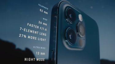 【5G】今をきらめくiPhone12の世界!