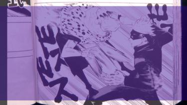 【漫道コバヤシ】漫画大賞2020 グランプリ 芥見下々『呪術廻戦』キャラクター解説のまとめ