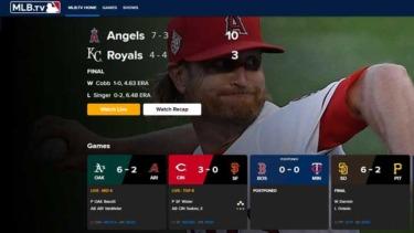 【MLB.TV】メジャーリーグTV基本情報(月額)約11ドル/メリット・デメリット編