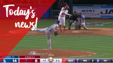 【MLB】メジャーリーグ 本日のOHTANI-SAN!  大谷1安打、カーショウが降板してからが…! 活躍した日本人選手のまとめ 5/8(US)5/9(JP)