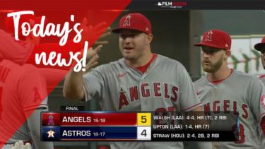 【MLB】メジャーリーグ 本日のOHTANI-SAN! 今日はいい所がありません! 活躍した日本人選手のまとめ 5/10(US)5/11(JP)