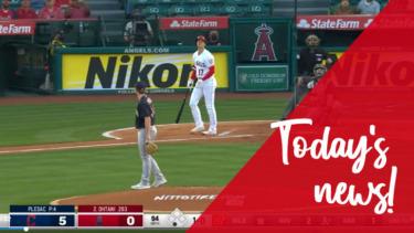 【MLB】メジャーリーグ 本日のOHTANI-SAN! トップ独走の特大14号ホームラン!筒香ドジャース初出場!
