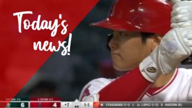 【MLB】メジャーリーグ 本日のOHTANI-SAN! 大谷失速?今日も無安打!
