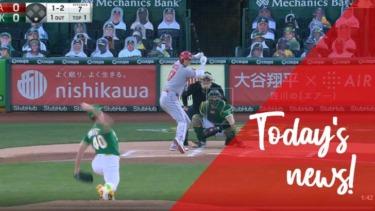【MLB】メジャーリーグ 本日のOHTANI-SAN! 投手で先発の予定が突然変更!?