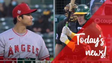 【MLB】メジャーリーグ 本日のOHTANI-SAN! 2回目の15HR-50SO達成も今季初黒星