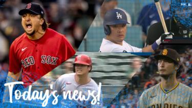 【MLB】メジャーリーグ 本日のOHTANI-SAN! 2点タイムリーと足を使って勝利に貢献!澤村の雄たけび3ホールドとダルビッシュは強運で黒星付かず!
