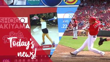 【MLB】メジャーリーグ 本日のOHTANI-SAN!代打も三振!秋山は代打で2塁打!