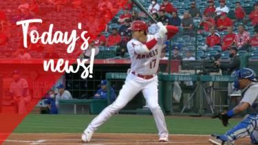 【MLB】メジャーリーグ 本日のOHTANI-SAN!特大すぎる17号先制ツーラン!