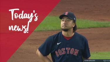 【MLB】メジャーリーグ 本日のOHTANI-SAN! 大勝で出番なしSF住民は今日もがっかり!澤村、味方の2つのエラーで目が虚ろ・・