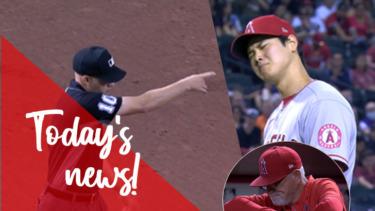 【MLB】メジャーリーグ 本日のOHTANI-SAN!あのボークは絶対納得がいかない!