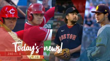 【MLB】メジャーリーグ 本日のOHTANI-SAN!18号ソロホームランを! ダルビッシュ1発浴び!安定の澤村に!秋山レッズチームは5連勝!