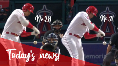 【MLB】メジャーリーグ 本日のOHTANI-SAN!花巻東後輩は久々の1試合2発!菊池先輩は4勝目!