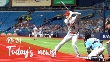【MLB】メジャーリーグ 本日のOHTANI-SAN!24号先頭打者ホームラン!澤村・菊池も好投!秋山も代打でヒット!