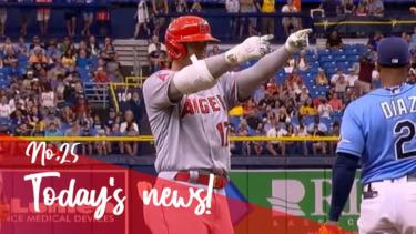 【MLB】メジャーリーグ 本日のOHTANI-SAN!ほぼほぼサイクル安打!ダルは6回1失点も勝敗付かず!