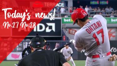 【MLB】メジャーリーグ 本日のOHTANI-SAN! 2連発で両リーグ単独トップに!ヤンキースタジアムは彼には小さすぎる!!