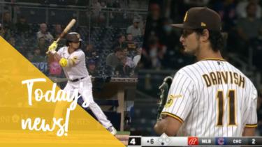 【MLB】メジャーリーグ 本日のOHTANI-SAN!大谷どうした?最終打席の一撃は伸びが足りず!ダルビッシュは6勝目!