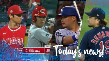 メジャーリーグ 本日のOHTANI-SAN!10奪三振で嬉しい2勝目!澤村も完璧投球でヤンキースを牛耳る!