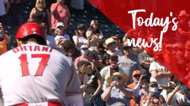 【MLB】メジャーリーグ 本日のOHTANI-SAN! 交流戦9回代打で登場も四球で観客がっかり!