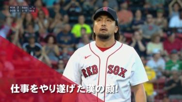【MLB】メジャーリーグ 本日のOHTANI-SAN!2日で6個の四球祭り!澤村は好救援で2勝目!