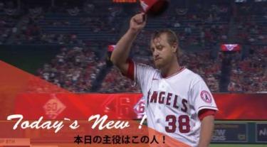 メジャーリーグ 本日のOHTANI-SAN! 敬遠2つで球場内ブーイングの嵐!