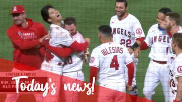 【MLB】メジャーリーグ 本日のOHTANI-SAN!ホームランモンスター!連発で30号到達!