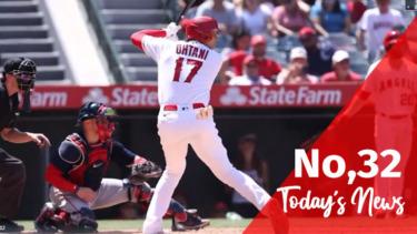 【MLB】メジャーリーグ 本日のOHTANI-SAN! 日本人最多の32号ホームラン!【Redsox】澤村、6回1イニングを無失点 【Reds】秋山スタメン2安打で勝利に貢献!菊池は4敗目!