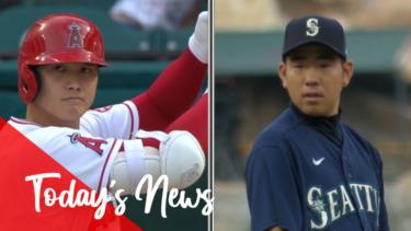 【MLB】メジャーリーグ 本日のOHTANI-SAN!花巻対決は菊池に軍配!マエケン・澤村・秋山の今日の試合結果