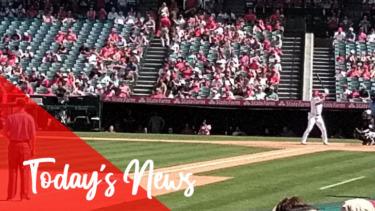 【MLB】メジャーリーグ 本日のOHTANI-SAN!アッパーで驚愕の34号本塁打と大注目の本塁打王争いの現状!/レッズ秋山スタメン出場も無安打