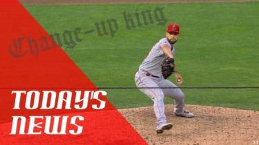 【MLB】メジャーリーグ 本日のOHTANI-SAN! 大谷2本の2塁打でマルチ!秋山も好守に活躍!