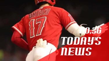 【MLB】メジャーリーグ 本日のOHTANI-SAN! 大谷36号も空砲!チームは大敗!!マエケンは好投も5勝目ならず!