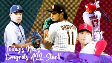 【MLB】メジャーリーグ 本日のOHTANI-SAN! 31号ホームランそして投手としてもオールスター選出!マエケン快投で4勝目!ダルビッシュと雄星もオールスター選出!