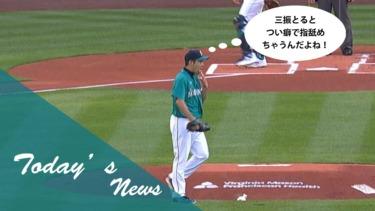 【MLB】本日のOHTANI-SAN!大谷今季3回目の完全休場、チーム逆転負けいよいよ終戦か!?雄星12奪三振!