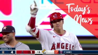【MLB】メジャーリーグ 本日のOHTANI-SAN!どん詰まりでもヒットはヒット!1打点上げ打点2位タイに!秋山は急遽スタメン起用!?