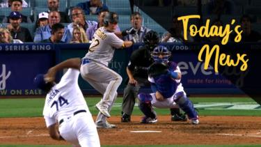 メジャーリーグ 本日のOHTANI-SAN!打てない日もあるさ~本日無安打2三振!筒香パイレーツで移籍後初打席で二塁打!