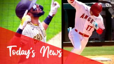 【MLB】注目の大谷VS.タティスの両リーグMVP候補対決は!?筒香激走三塁打!
