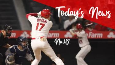 【MLB】メジャーリーグ 本日のOHTANI-SAN! 大谷42号ソロでペレス・ゲレーロと再び4本差!