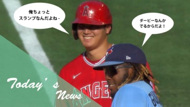 【MLB】本日のOHTANI-SAN! 16盗塁と17打席ぶりのヒットは三塁打!