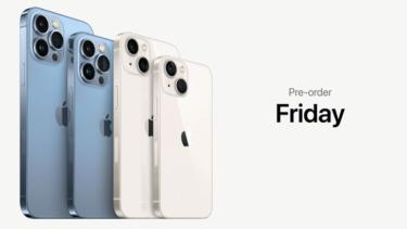 【Apple】iPhone13のざっくり新機能のまとめ