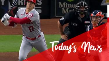 【MLB】メジャーリーグ 本日のOHTANI-SAN! 大谷44号ロケット弾も二桁勝利ならず今季2敗目を喫す!