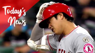 【MLB】メジャーリーグ本日のOHTANI-SAN! 大谷2三振!筒香本日も2安打2打点!秋山久々スタメン!有原が強力アストロズ打線と対戦!