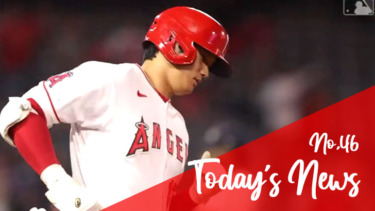 【MLB】メジャーリーグ 本日のOHTANI-SAN!大谷特大45号でトップに肉薄!筒香代打打率5割越え!
