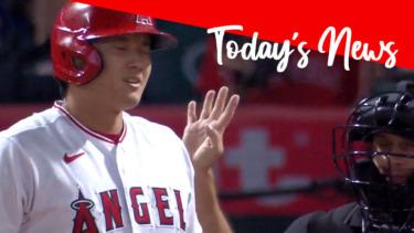 【MLB】大谷3試合11四球でメジャータイ記録達成… 筒香は本日ノーヒット!澤村2回1/3も投げる!
