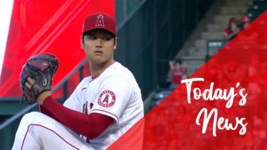 【MLB】本日のOHTANI-SAN!大谷熱投117球で9勝目! 筒香・秋山はともに代打出場!